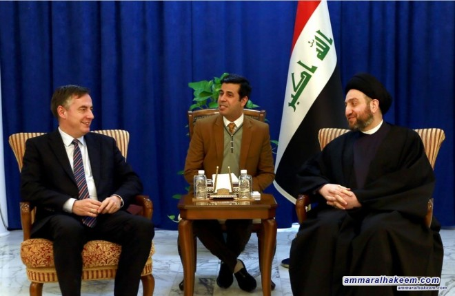 Sayyid Ammar al-Hakim receives European Parliament delegation to discuss bilateral relations and political situation