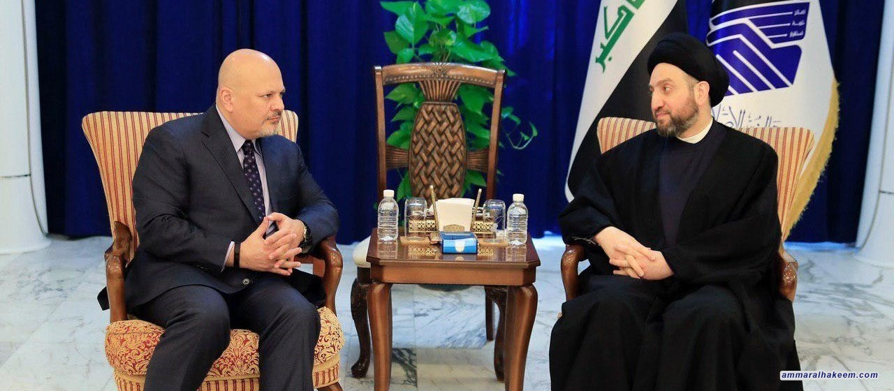 Sayyid Ammar al-Hakim receives the head of Investigative team of UNITAD