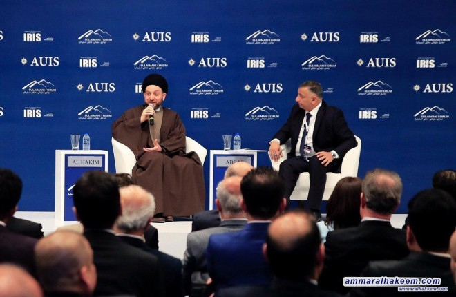 Sayyid Ammar al-Hakim: Power is the real challenge for the government in upcoming summer season