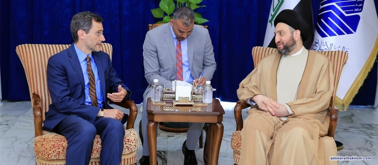 Sayyid Ammar al-Hakim with Hood to discuss political developments and bilateral relations