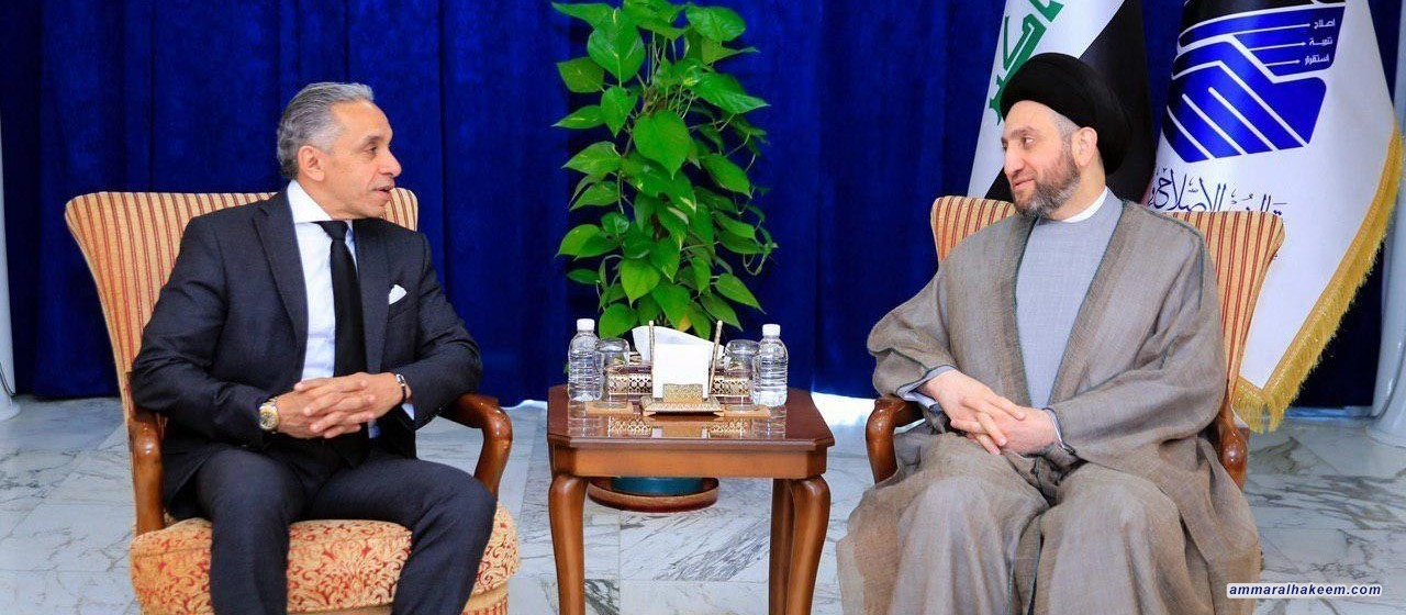 Sayyid Ammar Al-Hakim with Egyptian Ambassador to discuss Iraq and Egypt role in maintaining stability in the area