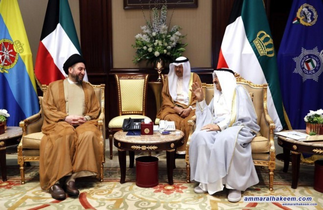 Sayyid Ammar al-Hakim visits Kuwait and meets the Amir of the country
