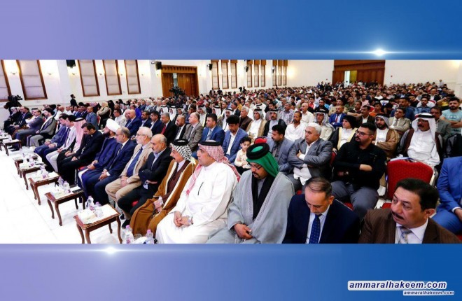 During the ceremony of birth of Imam Al-Hassan; Sayyid Ammar al-Hakim identifies the most appropriate steps for Iraq towards American-Iranian escalation, and calls on the government to share government program implementation progress
