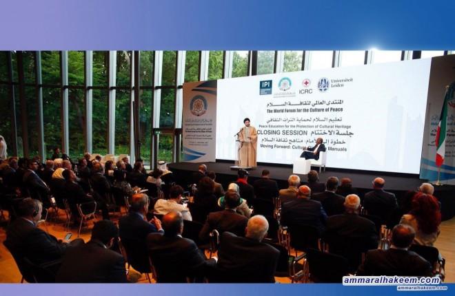 في المنتدى العالمي لثقافة السلام: السيد عمار الحكيم يدعو للحفاظ على التراث الثقافي الانساني