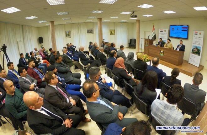 السيد عمار الحكيم يلتقي نخبة من ابناء الجالية العراقية في لاهاي ويستعرض الهم العراقي وتطورات المرحلة