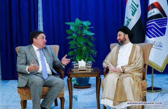 Sayyid Ammar al-Hakim receives Wilkes and calls on all sides to contribute in mitigating tension between Washington and Tehran