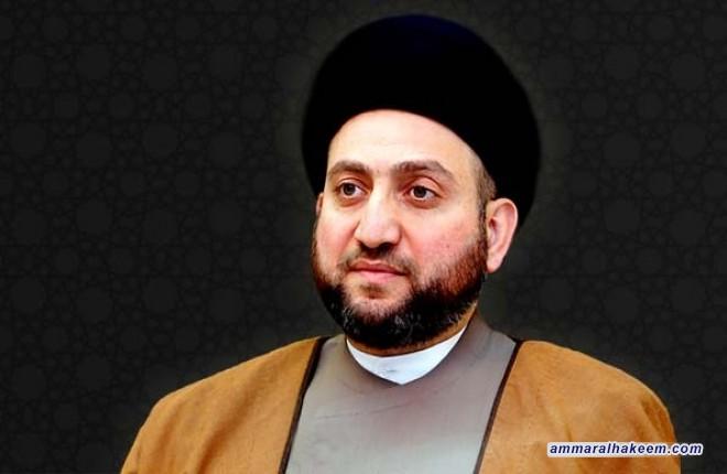 رئيس التحالف الوطني السيد عمار الحكيم يعزي قائد الثورة الاسلامية الايرانية باستشهاد ثلة من الزوارالايرانيين في سامراء