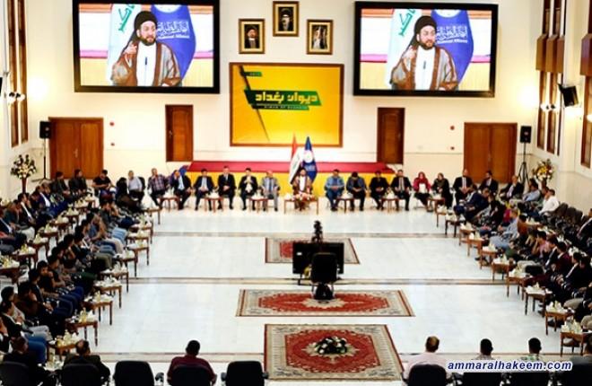 السيد عمار الحكيم يدعو الشباب الى تحمل مسؤولياتهم في التسوية الوطنية باعتبارها مشروع يلحظ تحديات مرحلة ما بعد داعش