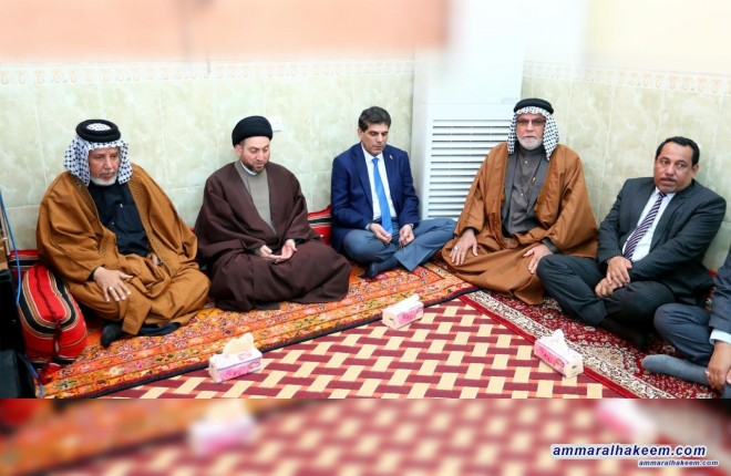 Sayyid Ammar al-Hakim to visit families of the martyrs in Basrah