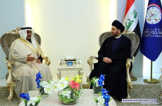 خلال استقباله السفير السعودي .. السيد عمار الحكيم يدعو لتعزيز العلاقات بين العراق والسعودية بما يخدم الشعبين الشقيقين