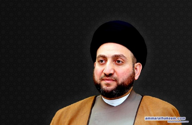 Sayyid Ammar al-Hakim: Baghdad bombings an attempt to disrupt the will of the people after the great victories on Daesh