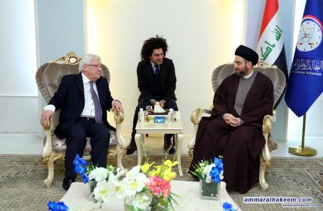 Sayyid Ammar al-Hakim to the European Institute of  Peace .. Building a state of institutions is the foundation for stability of Iraq