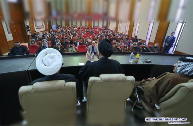 السيد عمار الحكيم :سنفاجئ العالم بالتغلب على تحدي بناء الدولة