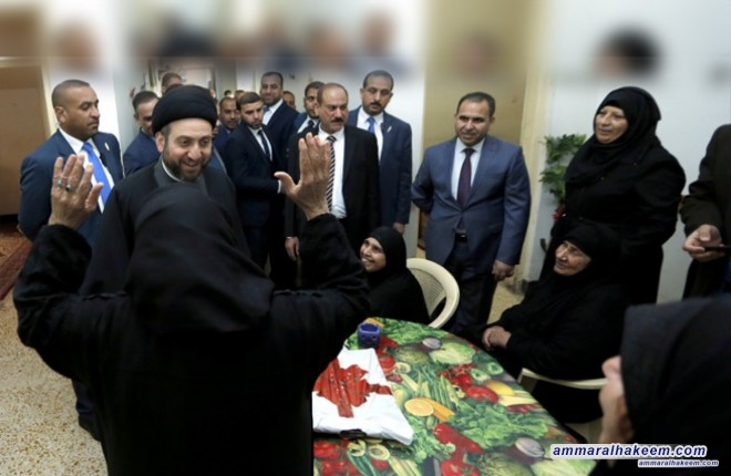 Visiting nursing home in Hilla .. Sayyid Ammar al-Hakim calls for care to the elderly
