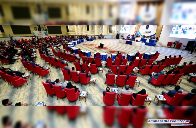 خلال ترؤسه الاجتماع الفصلي للامانات التنفيذية لتيار الحكمة .. الانتخابات القادمة مصيرية وستنقل العراق من اللااستقرار الى الاستقرار