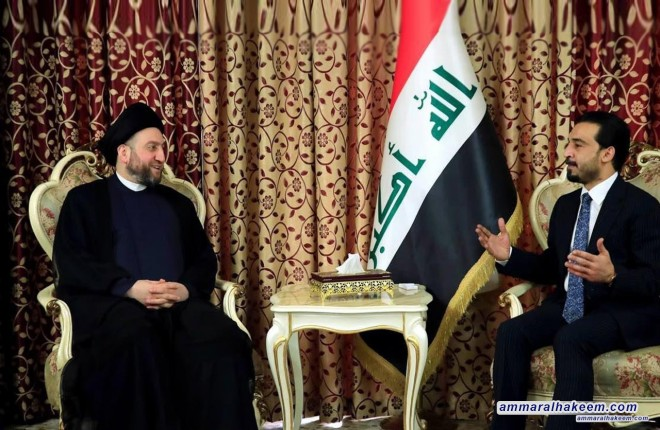 Sayyid Ammar al-Hakim meets Speaker of the Council of Representatives Mohamed al-Halbousi