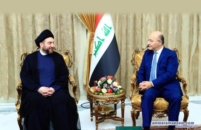 Sayyid Ammar al-Hakim meets President Barham Saleh to discuss the political situation and the future government