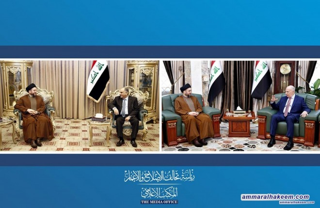 Sayyid Ammar al-Hakim meets Nujaifi and Mutlaq to discuss latest political situation and institutionalization Reform and Reconstruction Alliance