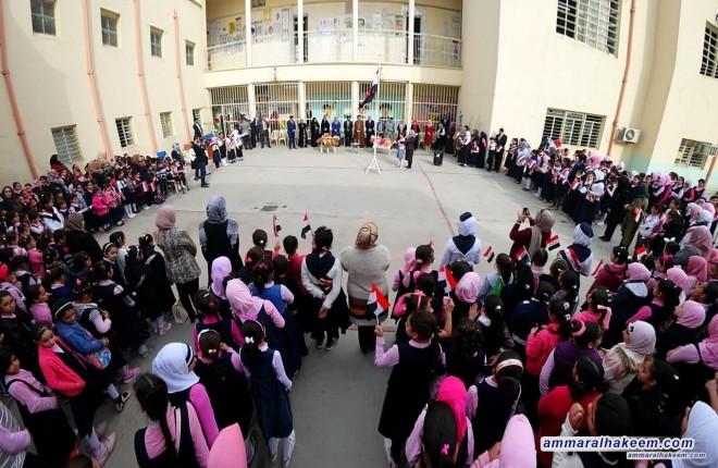 بمناسبة عيد الطالب .. السيد عمار الحكيم يدعو الى ضرورة الاهتمام بقطاع التربية والتعليم وتطوير المناهج ورعاية المعلمين
