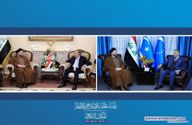 Sayyid Ammar al-Hakim meets with al-Ubaidi and al-Salhi to discuss completing government cabinet, conditions of Mosul and Turkmen component