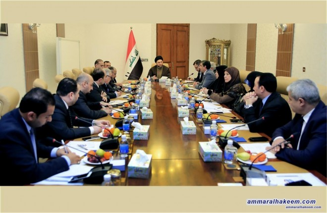 Sayyid Ammar al-Hakim heads the first meeting of the Political Authority of the Reform and Reconstruction Alliance