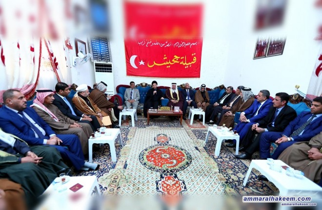 Sayyid Ammar al-Hakim from Wasit: We raised the slogan of patriotism to join together in support of the homeland and its people of all components