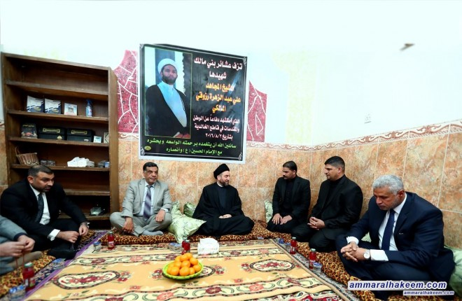 Sayyid Ammar al-Hakim visits the family of the martyr Ali Abdul-Zahra al-Maliki