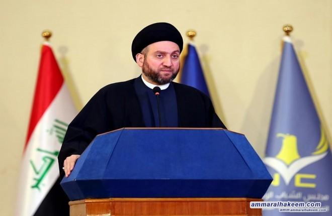 السيد عمار الحكيم يدعو للتنافس الانتخابي الشريف على اساس البرامج بعيدا عن التسقيط