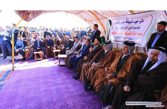 Sayyid Ammar al-Hakim to visit al-Qaraghul and Bani Rekab tribes in province of Dhi Qar