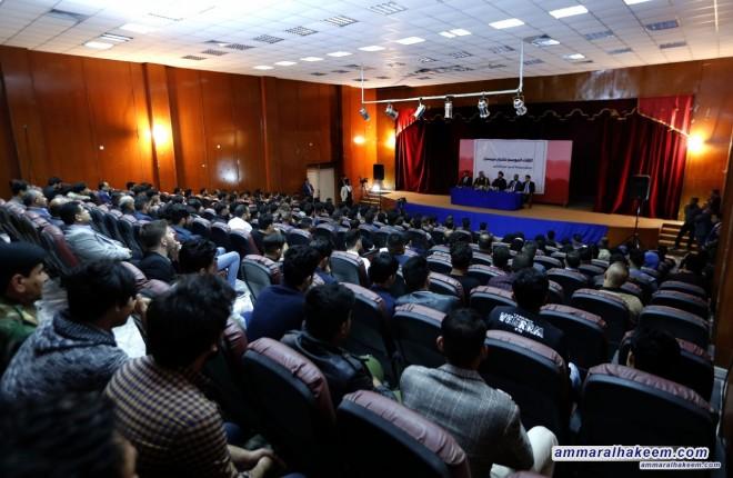 تقرير مصور .. جولة سماحة السيد عمار الحكيم في محافظة ميسان