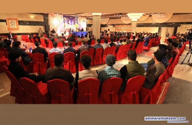 السيد عمار الحكيم يدعو الى تحديث الخطاب الموجه للشباب بما يتناسب مع التحديات والمتطلبات