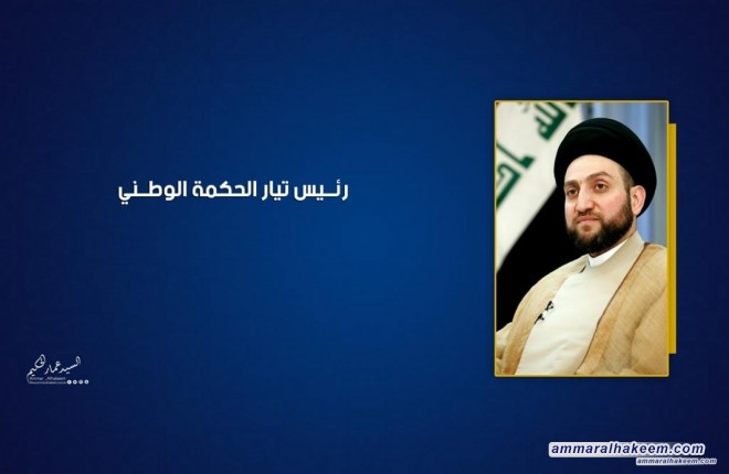 Amir of Kuwait thanks Sayyid Ammar Al Hakim for his congratulation on the National Day
