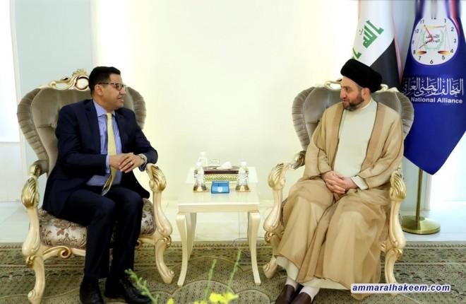 السيد عمار الحكيم يستقبل السفير الموريتاني ويبحث معه العلاقات بين العراق وموريتانيا