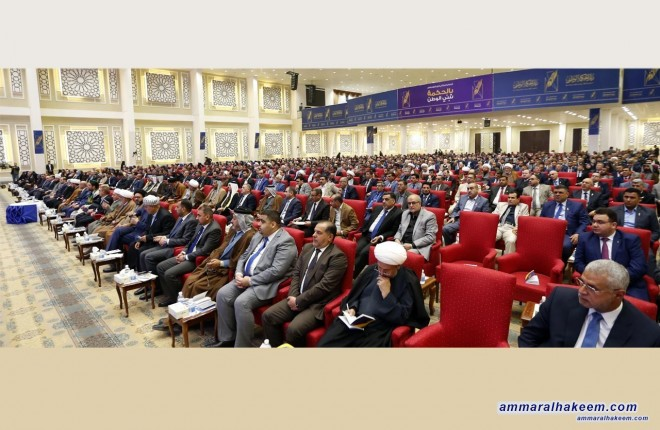 Sayyid Ammar al-Hakim stresses adherence to state-building project disregard campaigns of discrediting and denigration