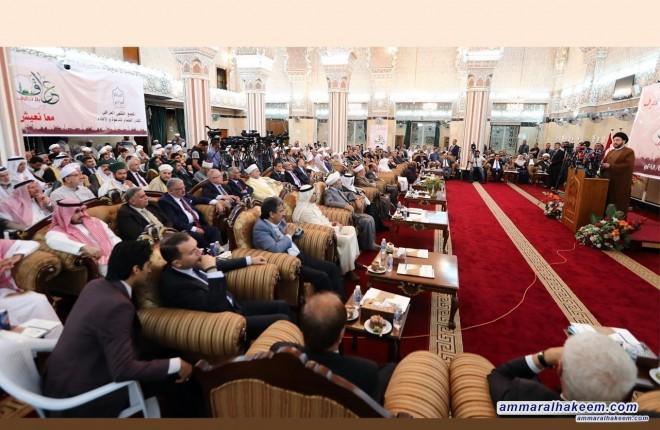 السيد عمار الحكيم : نسعى الى تشكيل تحالف المعتدلين تنبثق منه حكومة تضم قوى الاعتدال