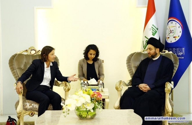 Sayyid Ammar al-Hakim to the Australian Ambassador: A prosperous Iraq will be a positive element in achieving peace and ending conflicts in the region and the world