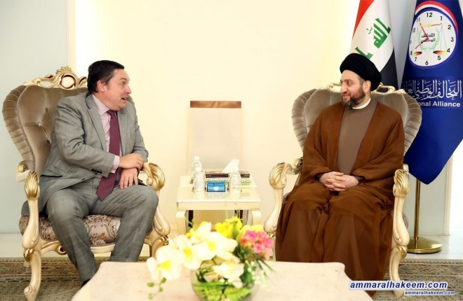Sayyid Ammar al-Hakim to British ambassador .. the only solution to regions' issues is dialogue and avoiding escalation