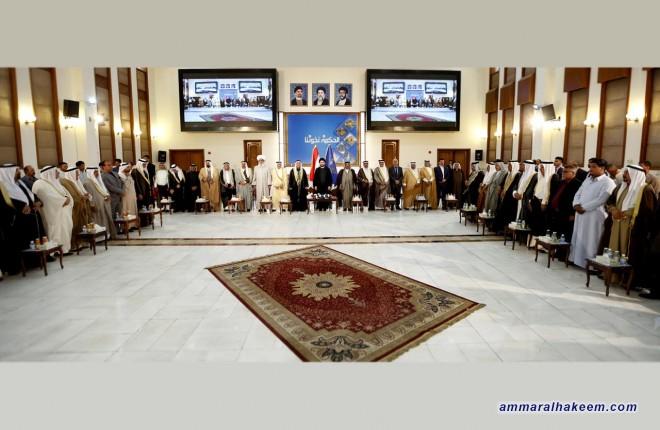 السيد عمار الحكيم يحذر من مشاريع تحاك في حزام بغداد تسعى لإثارة الاحباط ومنع المشاركة في الانتخابات