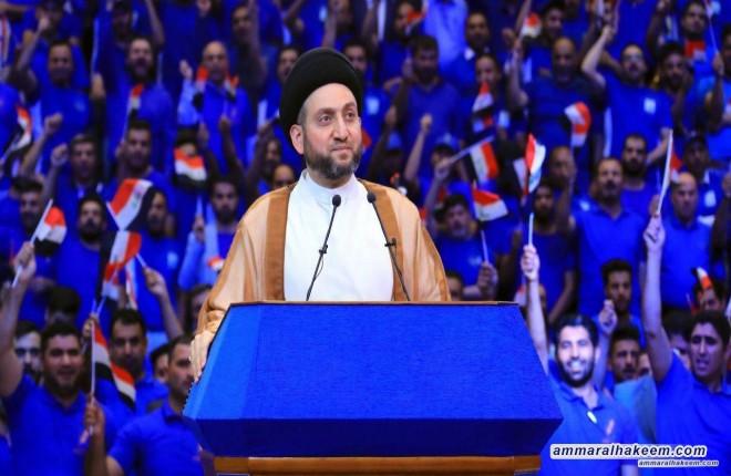 """نص خطاب السيد عمار الحكيم """" خطاب الشباب والتغيير  """" الثلاثاء 8/5/2018"""