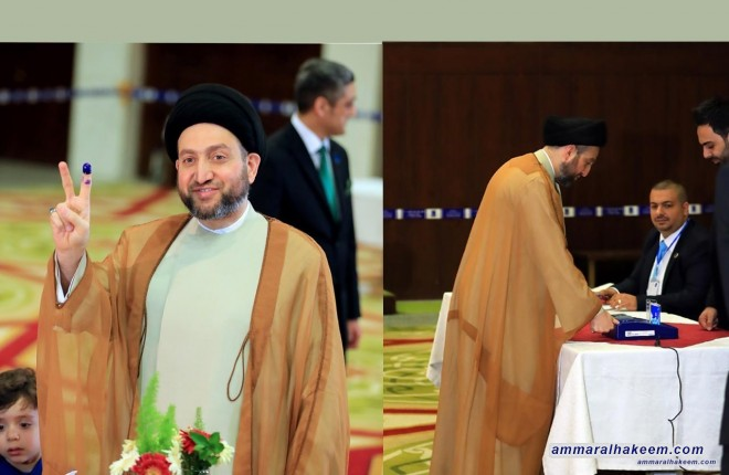 Sayyid Ammar al-Hakim casts his vote in the elections and calls on youth to actively participate and make the change