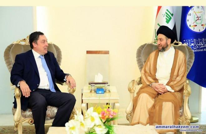 Sayyid Ammar al-Hakim receives British ambassador to Baghdad John Wilkes