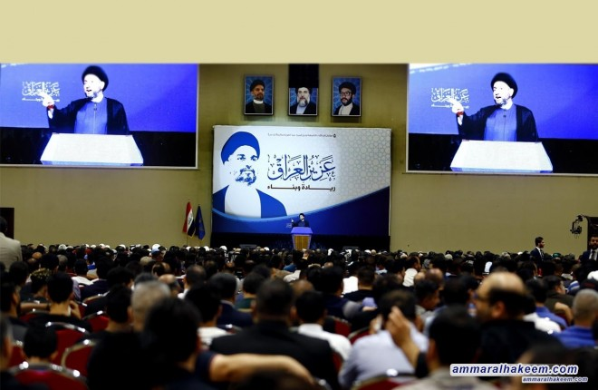 Sayyid Ammar al-Hakim defines characteristics of coalition forming the national majority government of being cross-component and having clear program for running the state