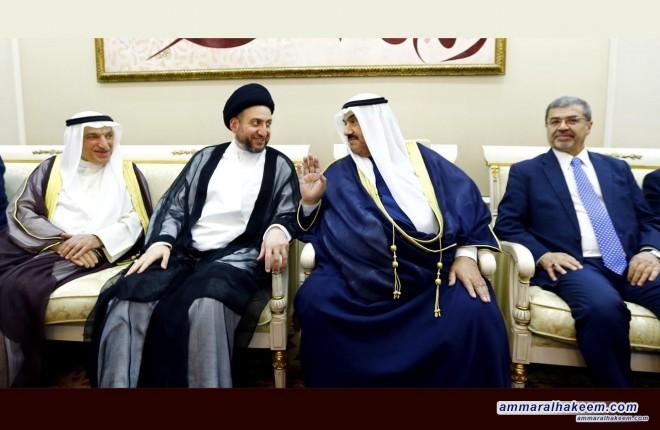 Sayyid Ammar al-Hakim meets former Prime Minister of Kuwait Sheikh Nasser al-Mohammad
