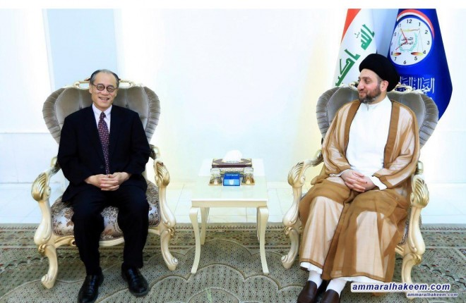Sayyid Ammar al-Hakim receives Japanese ambassador to Baghdad Fumio Iwai to discuss developing relations