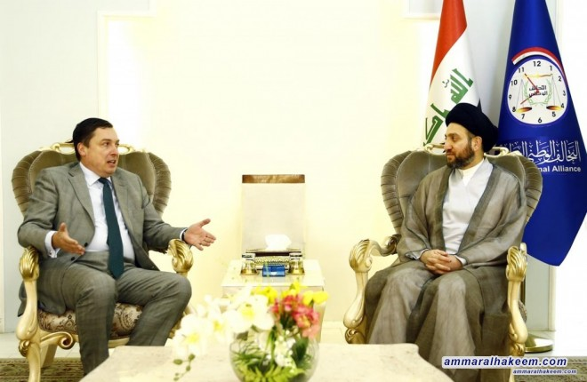 Sayyid Ammar Al-Hakim receives British Ambassador to discuss bilateral relations between Iraq and the United Kingdom