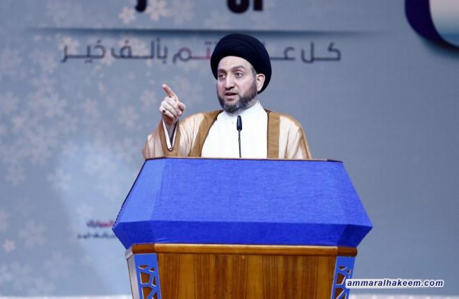 نص خطاب السيد عمار الحكيم في صلاة عيد الفطر المبارك 16-6-2018