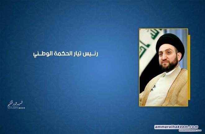 السيد عمار الحكيم يحذر من ضياع اصوات الناخبين الذين تجاوزوا كل الظروف لاختيار ممثليهم