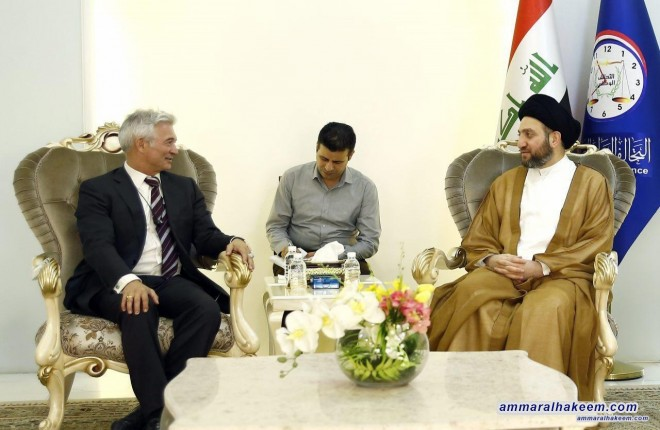 Sayyid Ammar al-Hakim emphasises to European Union Mission that Iraq should be protected from conflict between wills in the region