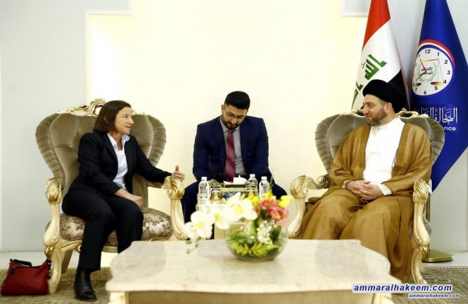Sayyid Ammar al-Hakim receives Australian ambassador to Baghdad to discuss Iraq and Australia bilateral relations