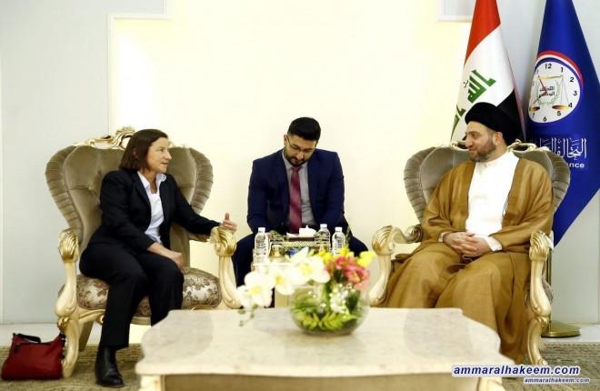 السيد عمار الحكيم يستقبل سفيرة استراليا في بغداد ويبحث معها العلاقات الثنائية بين البلدين